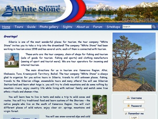 WhiteStone Travel Agency Tours to Siberia.