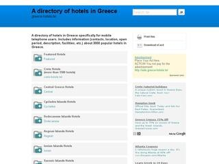 Mobile directory of hotels in Greece